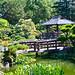 Pagoda Pond
