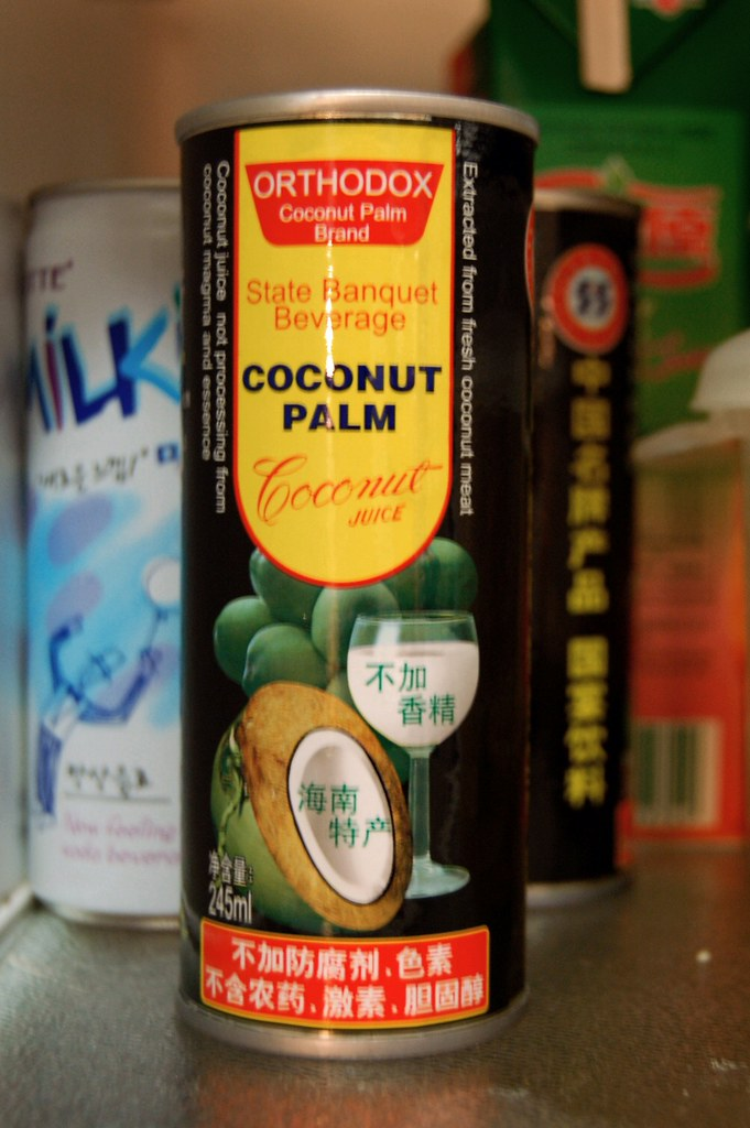 Chinese Drinks Coconut Palm The Drink Is Amazing If