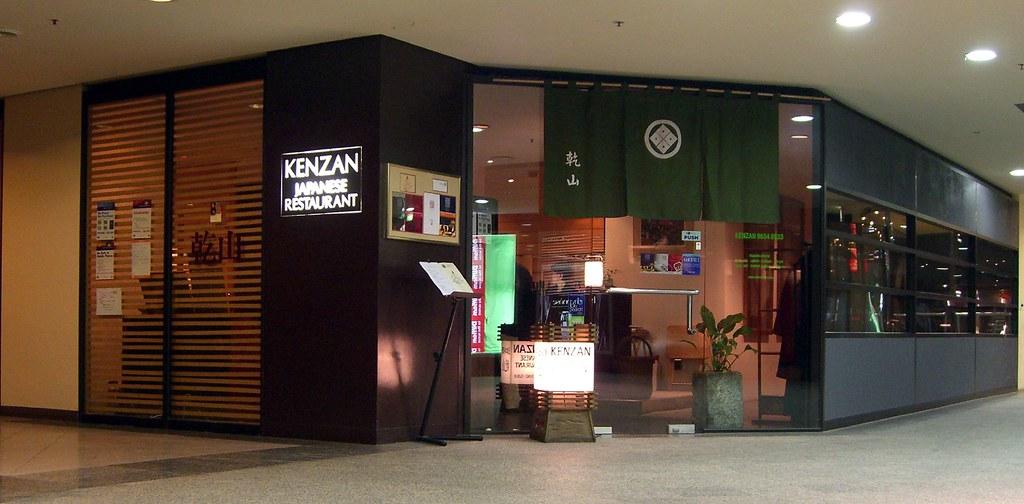 Japanese Restaurants Collins Street Melbourne