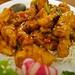 Sichuan Style Eggplant