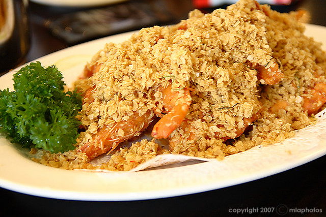 Buttered Cereal Prawn | Flickr - Photo Sharing!
