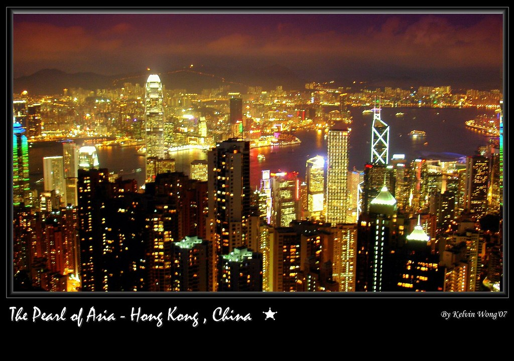 an introduction to the pearl of asia hong kong About the centre introduction  to enhance the study of southeast asia in hong kong and to increase understanding of the region within the cityu and hong kong.