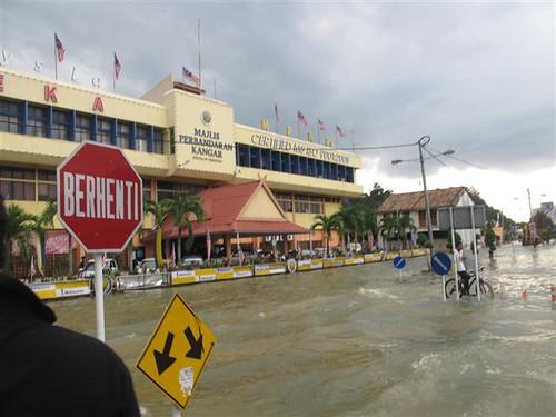 Bandar Kangar Perlis