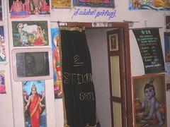 Thiru Madappalli