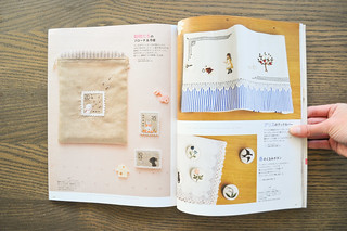 Stitch Idees magazine vol.11 | by the workroom