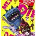 MEAT OR DIE DVD(Japan)
