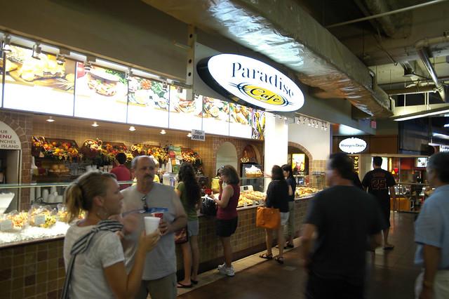 Paradise Food Court Hitech City Hyderabad