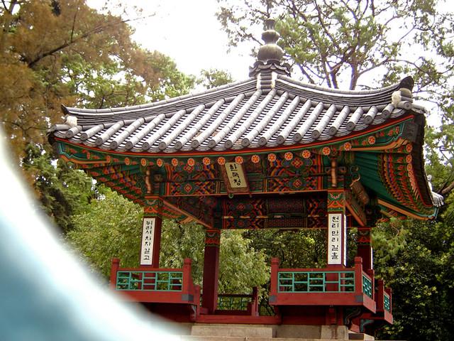 Pabellón coreano