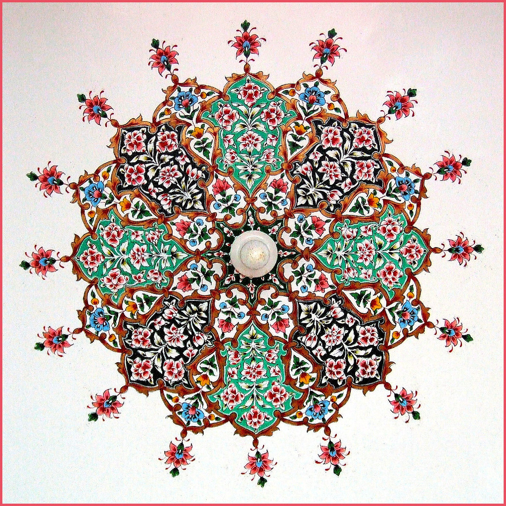 Islamic Art Golra Pakistan Flickr Photo Sharing