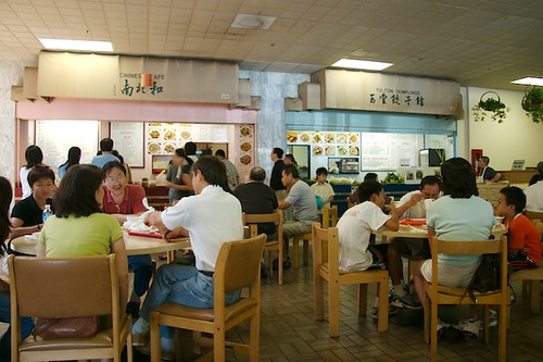 Chinese Food Court Westmont