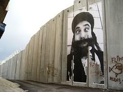 Apartheid wall poster: Bethlehem