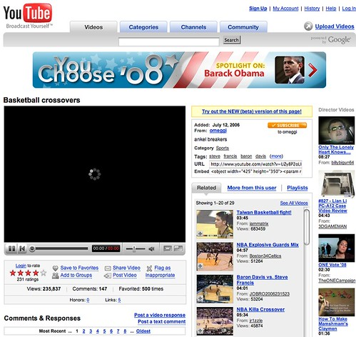 old youtube | searchengineland.com/070614-084751.php