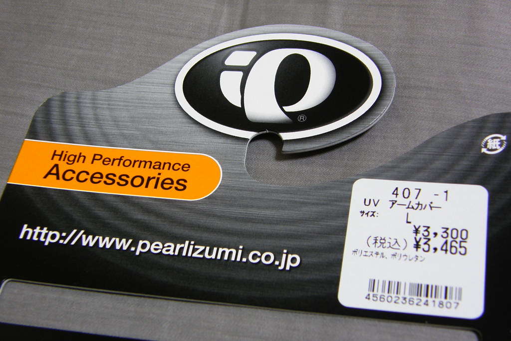 Pearl Izumi Pro Barrier Lite Shoe Cover Review