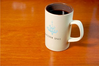 Citizen Space Mug Mockup (after Wishingline) | by factoryjoe