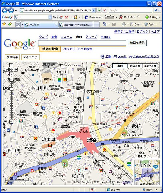 Ads in Google Maps | Screen-grab showing the Google Map for … | Flickr