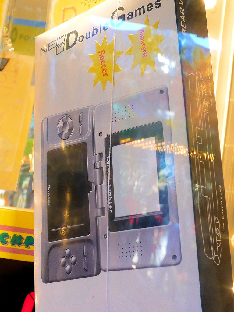 how to tell if a ds game is fake