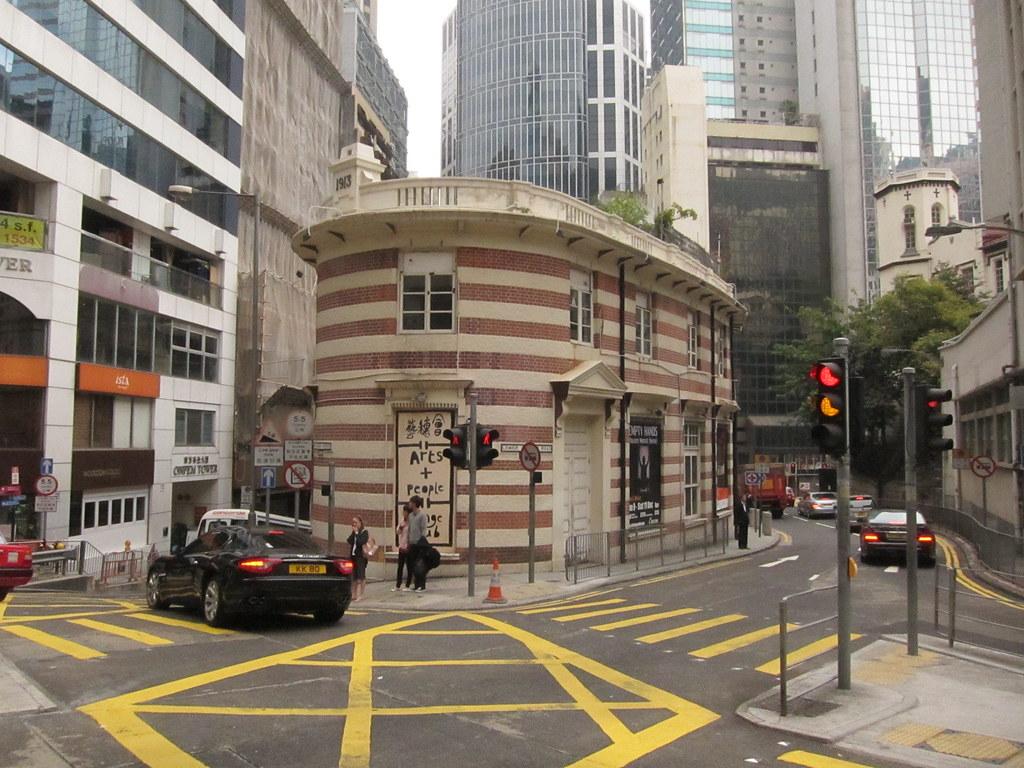 Hong Kong Fringe Club Old Dairy Farm Depot This