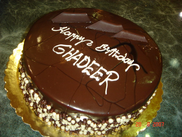 Ms Birthday Cake White Lingeries
