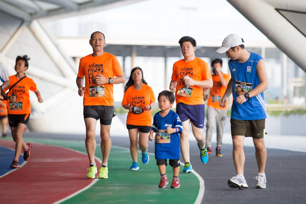 Fun run which kids can take part too