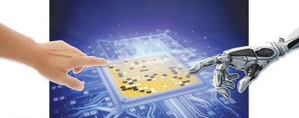 Chinese chess man-machine war ended, AI singularity is coming?