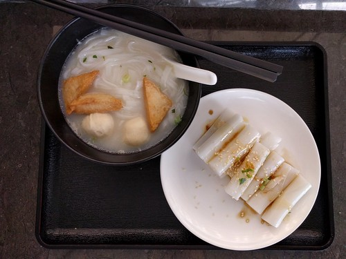 Hong Kong-style Fish Ball Noodle Soup and chee cheong fun