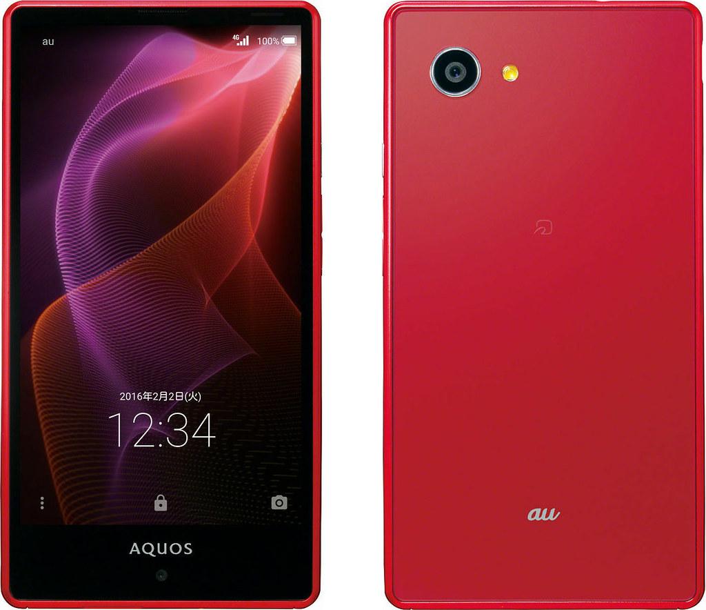 AQUOS SERIE mini SHV33 実物大の製品画像