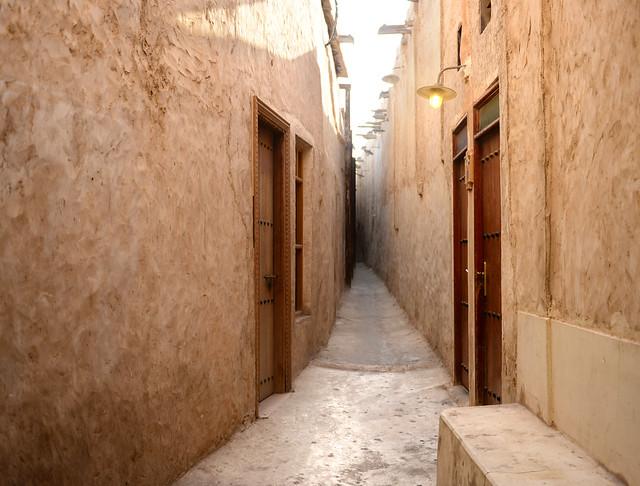 Calles del Souq Waqif