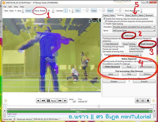วิธีการใช้เครื่อง Mocap (Motion Capture) iPi Recorder AnimaKit Studio .bvh