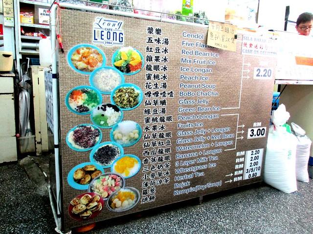 Leong Leong Cafe