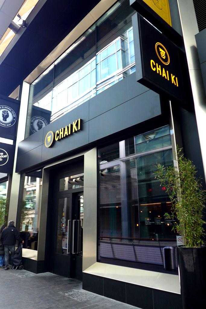 Chai Ki Canary Wharf E14 An Indian Style Restaurant
