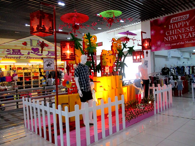 Star Megamall CNY decor 2016 2