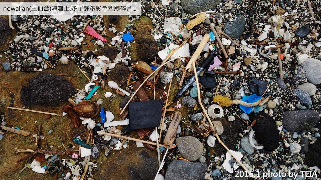 nowalian(三仙台)海灘上,現在多了許多彩色塑膠碎片