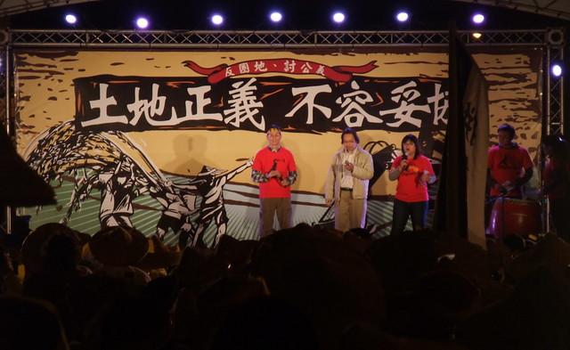 蔡培慧抗議政府不當徵收土地  協會資料照