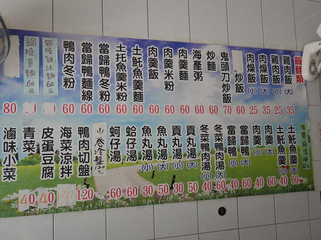 小琉球美食 在地人的阿莉雞肉飯  小琉球民宿 朵小路民宿推薦