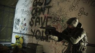 Tom Clancy's The Division для PS4 выходит уже завтра