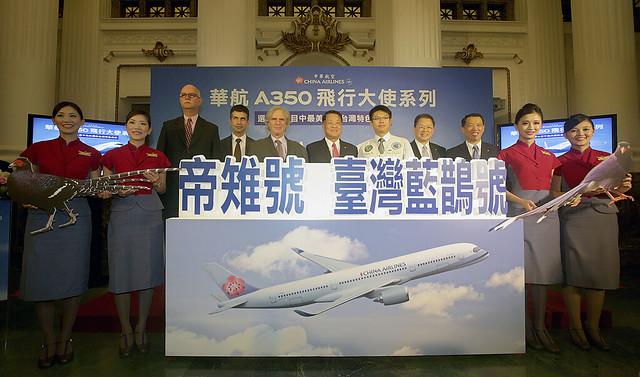華航A350空中巴士,邀請民眾票選心目中的飛行大使。圖片來源:中華航空公司提供