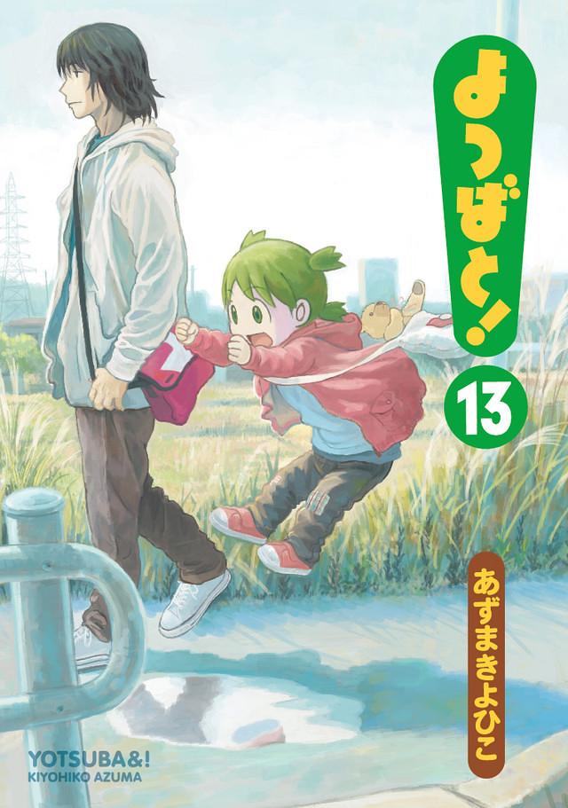 160428(1) -《四葉妹妹》勇奪『第20回手塚治虫文化賞』大獎、《花牌情緣》《黃金神威》《橘色奇蹟》落榜!