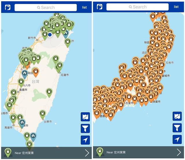 汽車充電站APP plugshare。橘色為快速充電站,綠色為一般願意提供電源地點。 左:台灣,右:日本 圖片提供:楊玟淵
