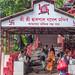 Kamakhya Ambubachi fair / mela, Assam