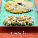 Killu Vadam Recipe
