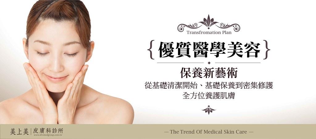 導致皮膚乾燥的原因很多,秋冬季節空氣水分少,使得肌膚更容易乾燥。皮膚乾燥是指皮膚缺乏水份的現象。洗完臉後使用玻尿酸的保濕產品肌膚滋潤,解決皮膚乾燥問題