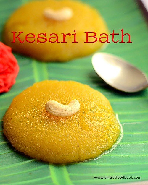 Karnataka Kesari bath recipe