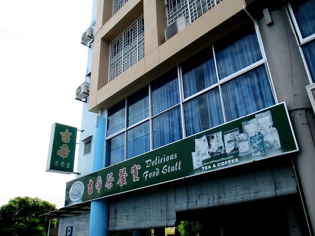 Delicious Food Stall, Sibu