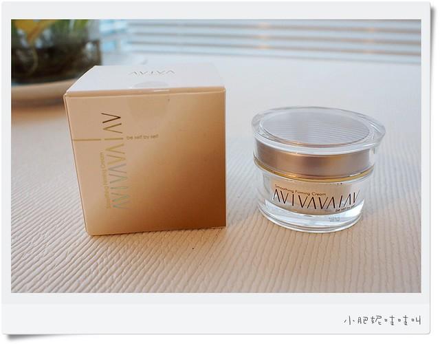 【AVIVA完美多元金量霜+完美修護精華乳】對抗冬天乾燥的完美組合