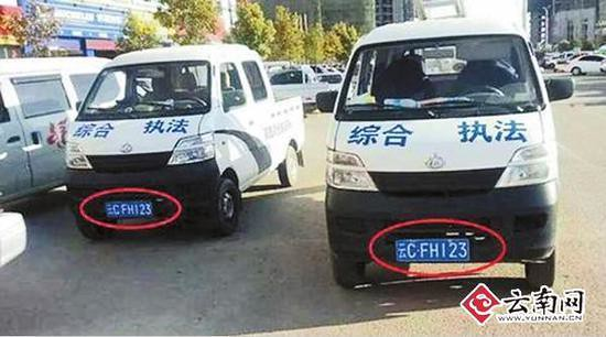 Yunnan zhaotong two city law enforcement vehicles flying the same number on the road, officials said those involved were suspended