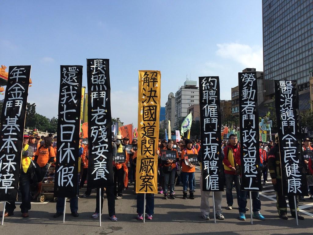 「工鬥」日前針對總統大選發動遊行,誓言團結持續抗爭。(資料照片;攝影:王顥中)