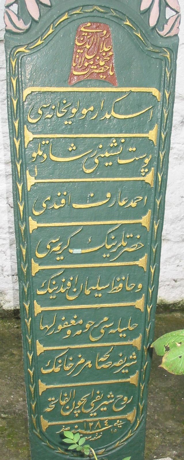 Osmanlıca mezar taşı kitabeler TÂrık İleri, tarık ileri ısparta Osmanlıca bilmek okumak imtiyazdır
