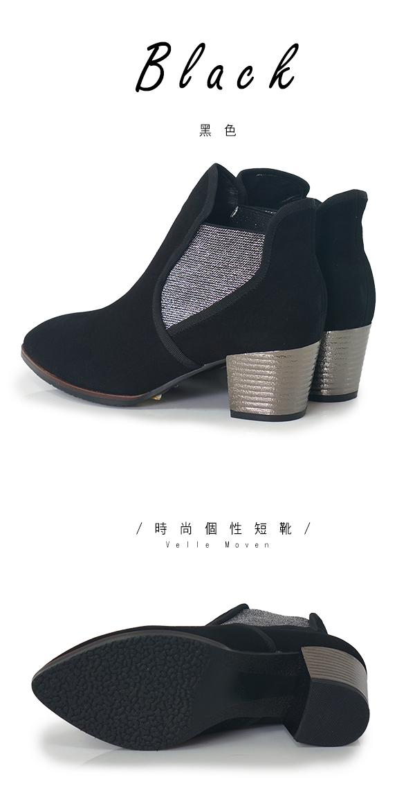 Velle Moven,短靴,聖誕節鞋,亮片,增高鞋,專櫃鞋款,百貨專櫃
