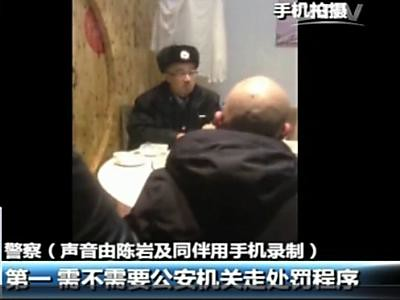 Harbin sky-high fish released CCTV recording of the police: the police had known both hands