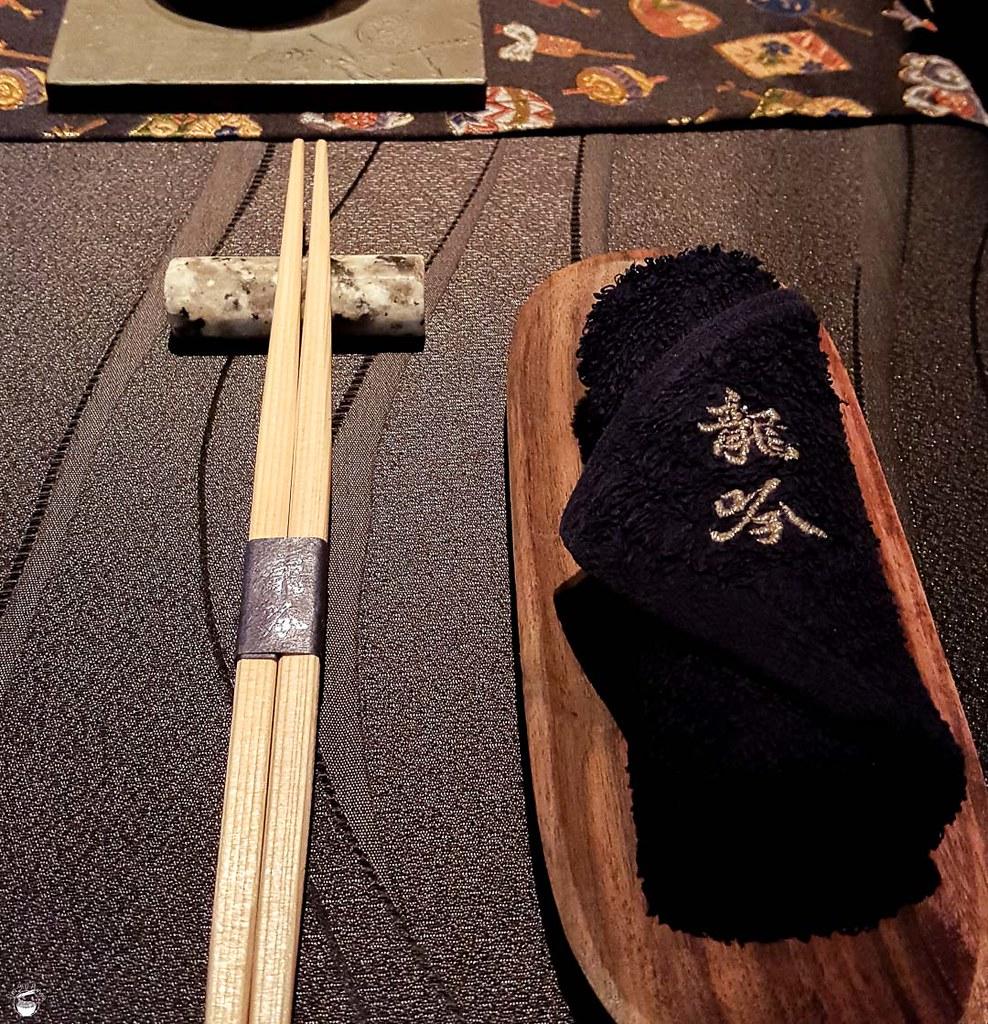 Introduction to kaiseki
